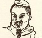 Chinese strategist Sun Tzu.