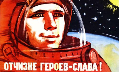 spaceprop